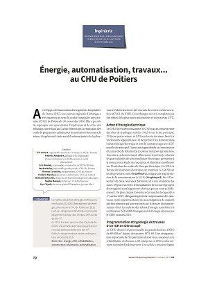 Énergie, automatisation, travaux… au CHU de Poitiers