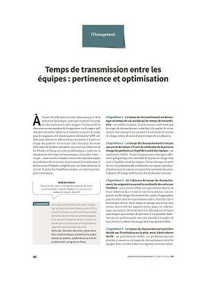 Temps de transmissions entre les équipes : pertinence et optimisation