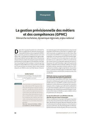 La gestion prévisionnelle des métiers et des compétences (GPMC) : démarche rochelaise, dynamique régionale, enjeu national