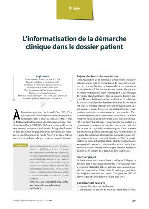 L'informatisation de la démarche clinique dans le dossier patient