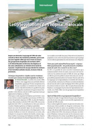 Les (r)évolutions de l'hôpital marocain