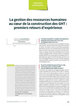 La gestion des ressources humaines au coeur de la construction des GHT : premiers retours d'expérience