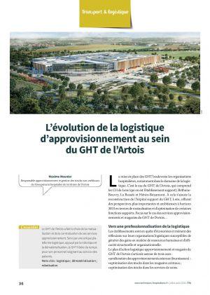 L'évolution de la logistique d'approvisionnement au sein du GHT de l'Artois