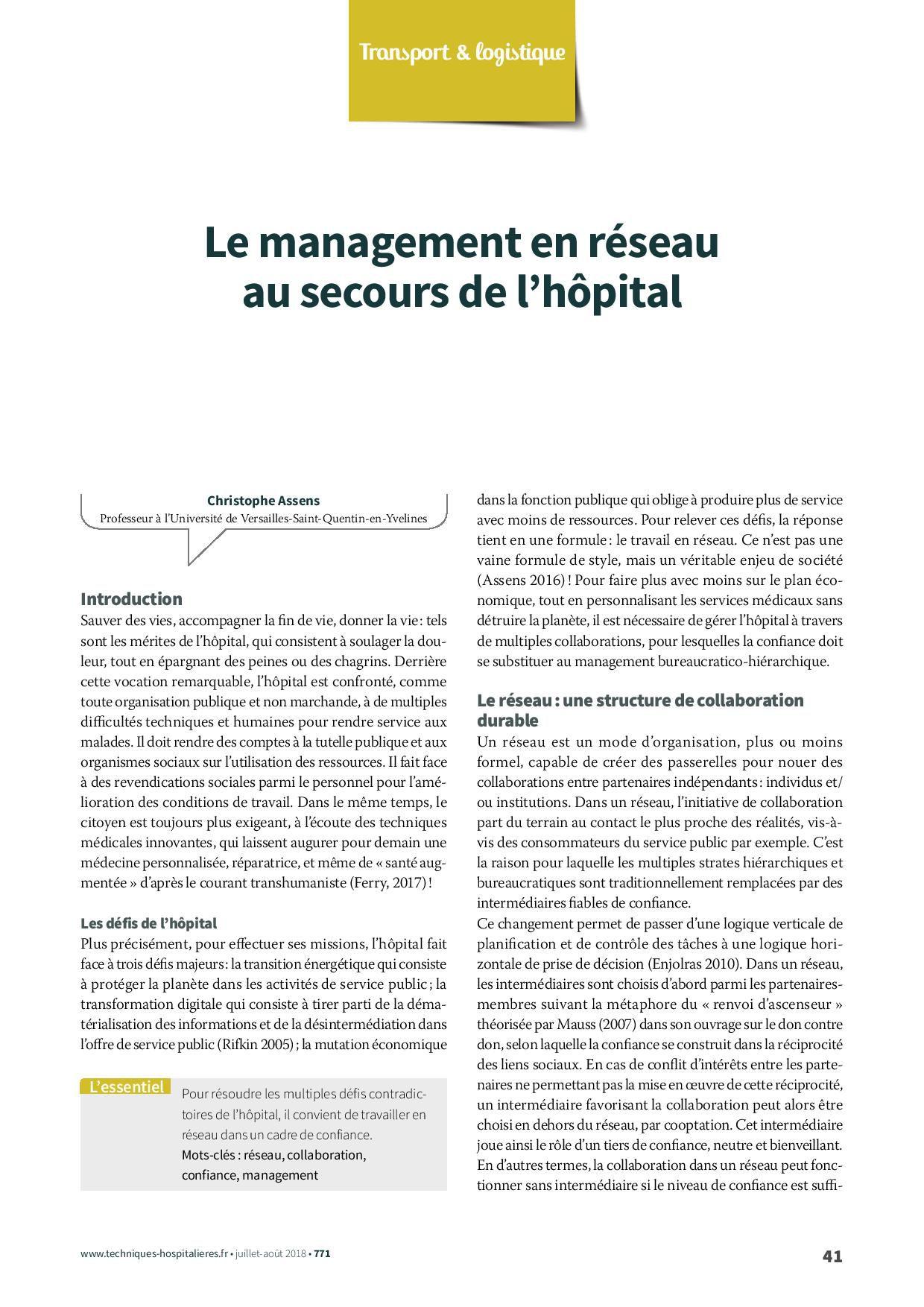 Le management en réseau au secours de l'hôpital - Techniques hospitalières