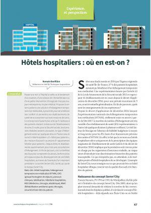 Hôtels hospitaliers : où en est-on ?
