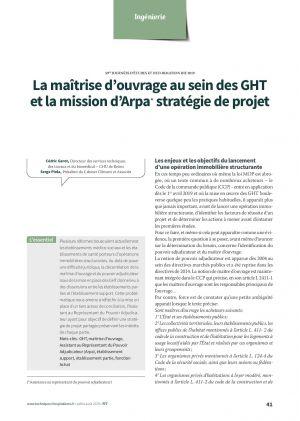 La maîtrise d'ouvrage au sein des GHT et la mission d'Arpa* stratégie de projet