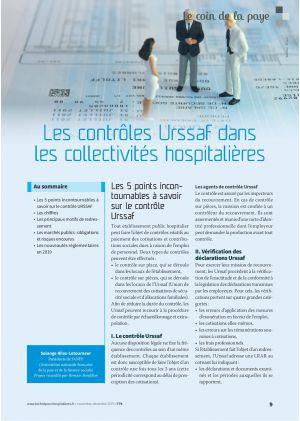 Le coin de la paye - Les contrôles Urssaf dans les collectivités hospitalières