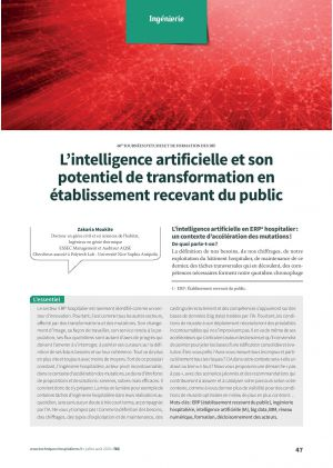 L'intelligence artificielle et son potentiel de transformation en établissement recevant du public